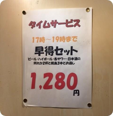 2016112102.jpg
