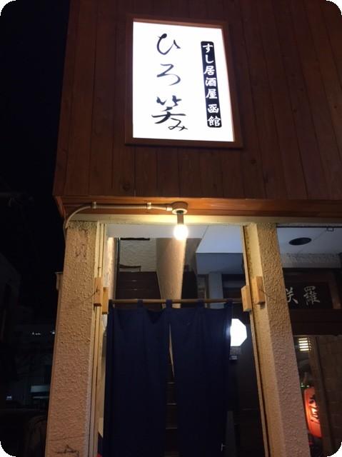 2016112402.jpg