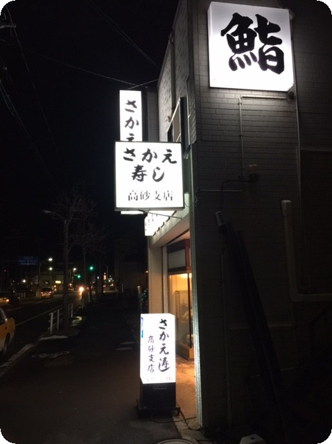 2016121009.jpg