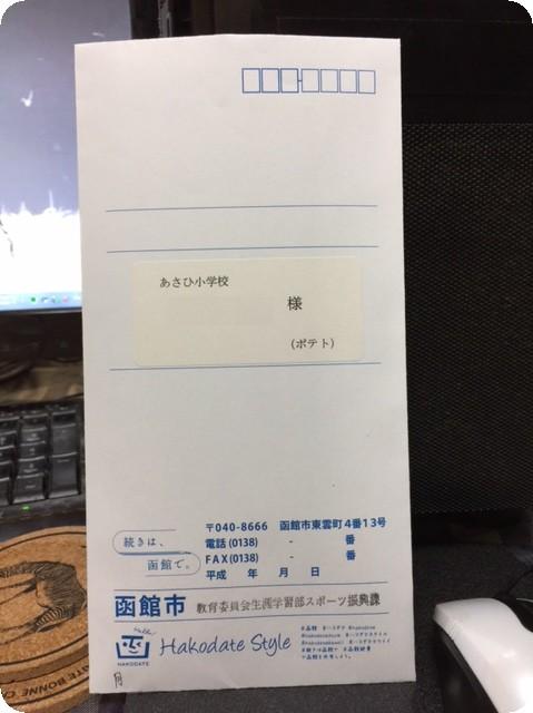 2016121605.jpg