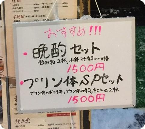 2016121836.jpg