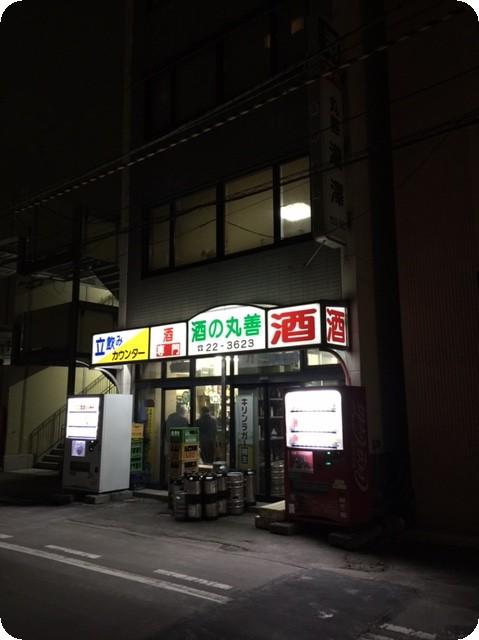 2016122905.jpg