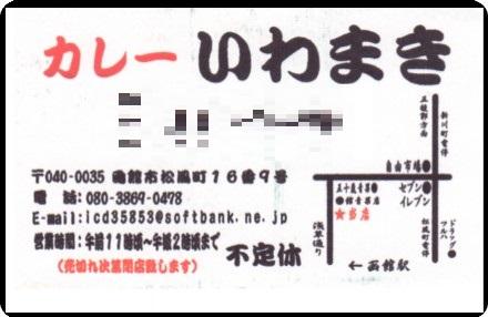 2017012712.jpg