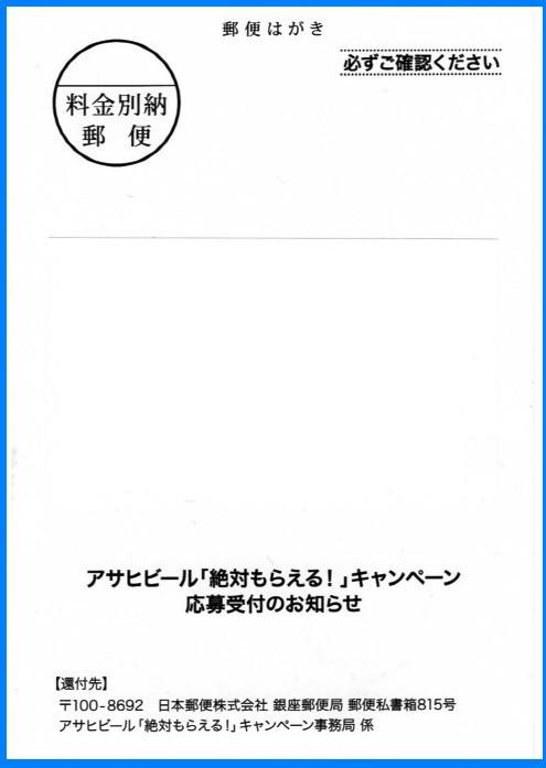 2017020106.jpg