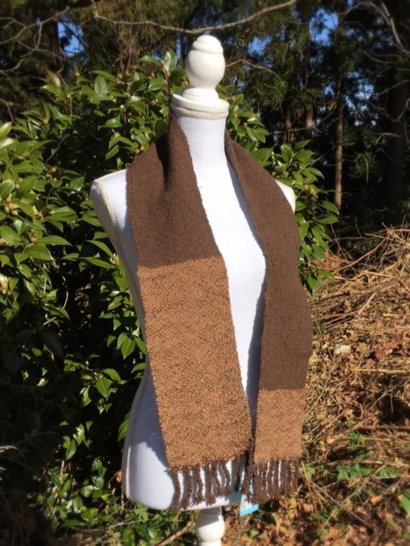 茶色バイカラーの手紡ぎヤク83%アルパカ17マフラー