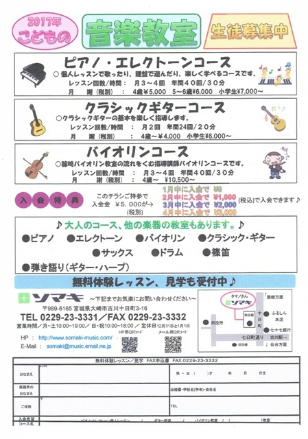 CCF20170119_00000.jpg