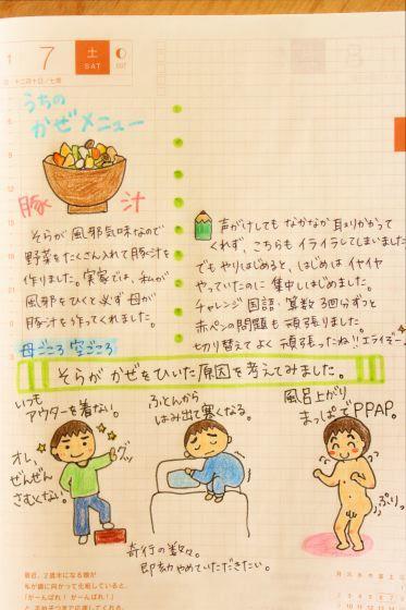 sIMG_8716.jpg