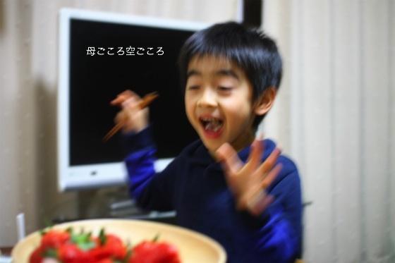 sIMG_8775aaa.jpg