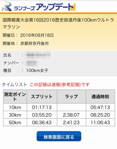 20161123143632bd3.jpg