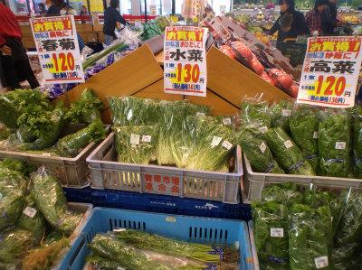 11.19スーパーの野菜