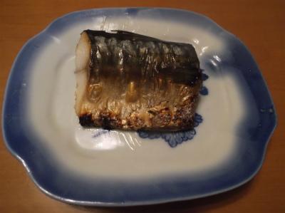 1.14塩鯖