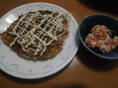 1.15夕食のお好み焼き
