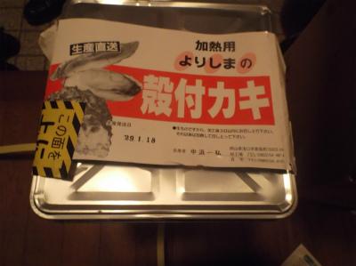 1.19牡蠣1