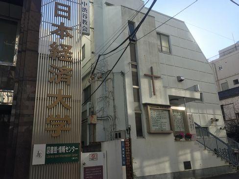 中渋谷教会_H29.01.07撮影