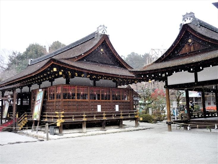 上賀茂神社その4