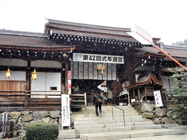 上賀茂神社その7
