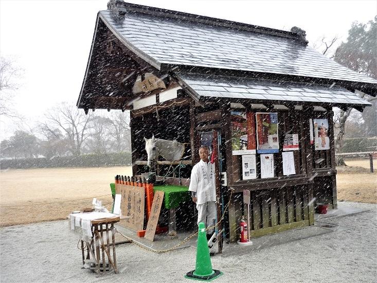 上賀茂神社その2