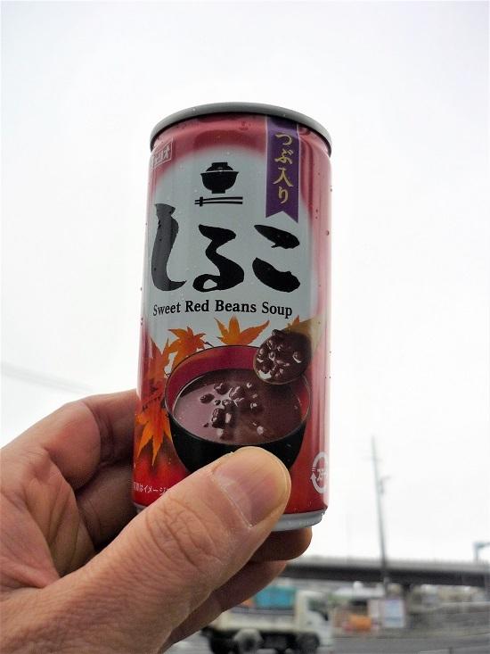 上賀茂神社その9