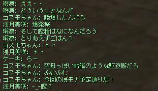 shot00076