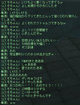 shot00316