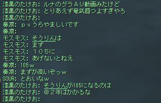 shot00411