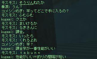 shot00477