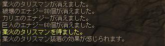shot00589