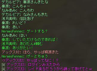shot00754