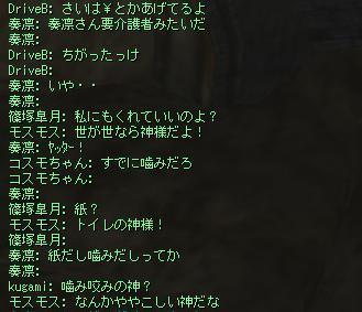 shot00796