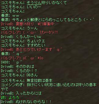 shot00817