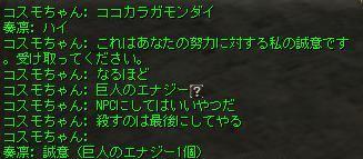 shot00946