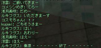 shot01439