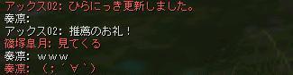 shot02189