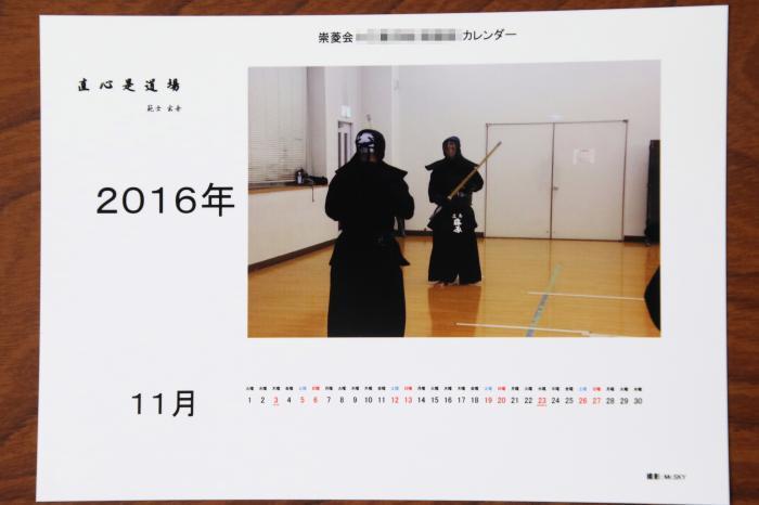 SF2A8476(菫ョ謨エ1)_convert_20161121203026