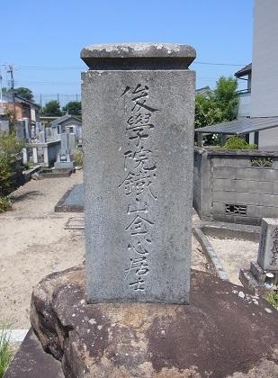丹羽嘯堂墓