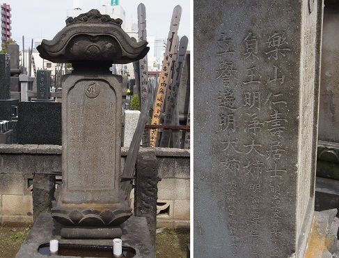 橋本律蔵墓 (1)
