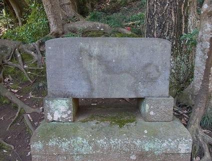 田村玄仙墓 (2)