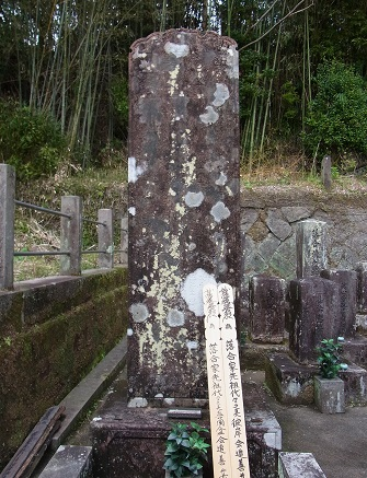 落合雙石墓