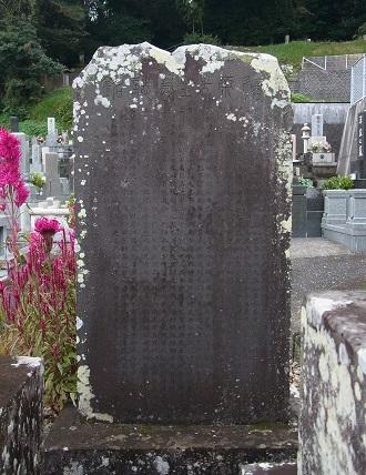 安藤適斎墓 (2)