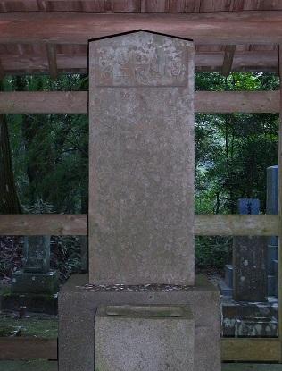 三浦梅園墓