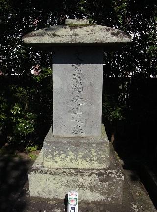 広瀬淡窓墓