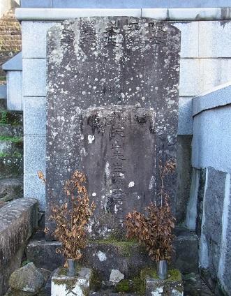 坂本天山墓