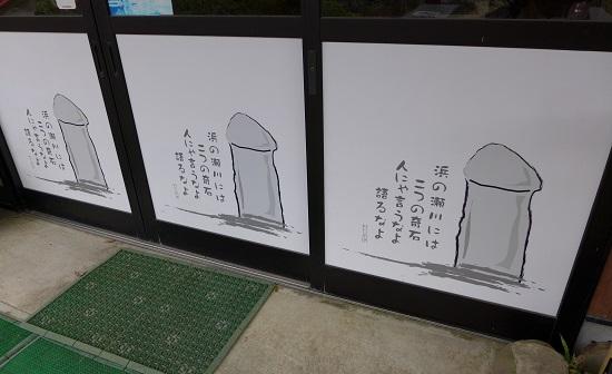 陰陽石 (11)