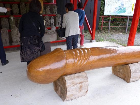 陰陽石 (8)