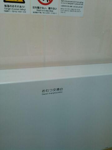 多機能トイレ4