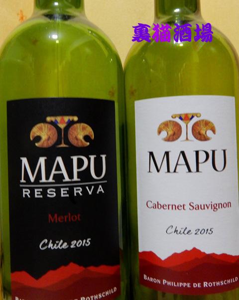 1月4日南米ワイン