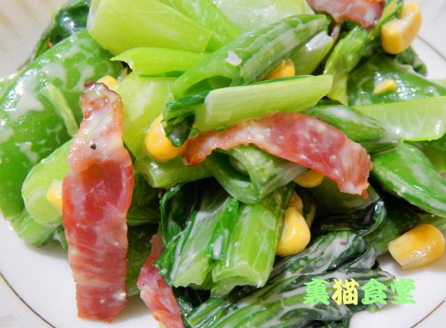 2月10日小松菜とスナップエンドウのサラダ