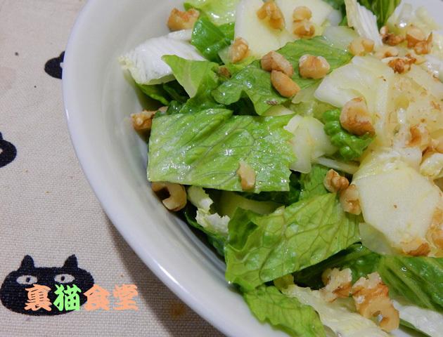 2月10日ロメインレタス、セロリと林檎のサラダ