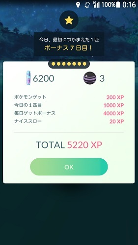 ポケ905