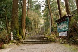 ヒプノセラピー スピリチュアルライフ 大雄山最乗寺